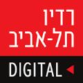 רדיו תל אביב דיגיטל